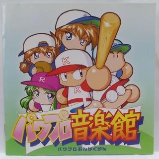 コナミ(KONAMI)の実況パワフルプロ野球 パワプロ音楽館(ゲーム音楽)