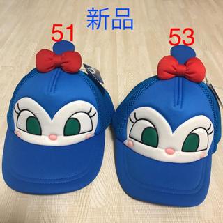 アンパンマン(アンパンマン)の【新品】コキンちゃん キャップ サイズ51 、53 二つセット(帽子)