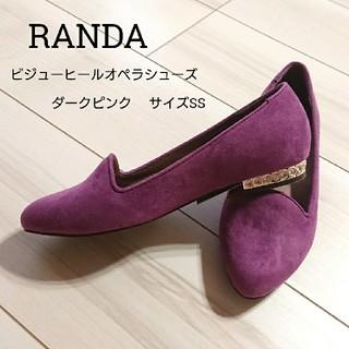 ランダ(RANDA)の新品・未使用♡RANDA♡ビジューヒールオペラシューズ♡ダークピンク♡SSサイズ(ハイヒール/パンプス)