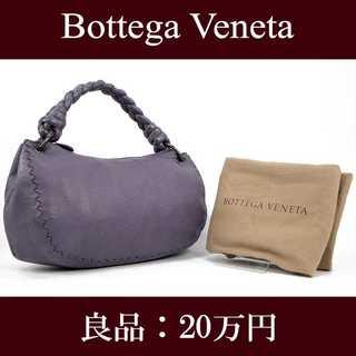 ボッテガヴェネタ(Bottega Veneta)の【全額返金保証・送料無料・良品】ボッテガ・ハンドバッグ(I029)(ハンドバッグ)