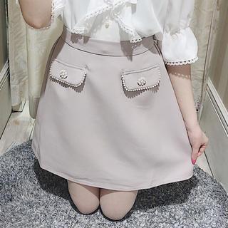 evelyn - エブリン パールラインポケット 台形スカート ピンク