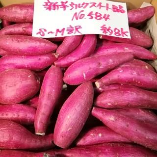 超お得!! 訳あり☆限定品☆しっとり甘い新芋シルクスイート約8Kです。