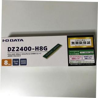 アイオーデータ(IODATA)のDDR4-2400)288pin DIMM 8GB(PC周辺機器)