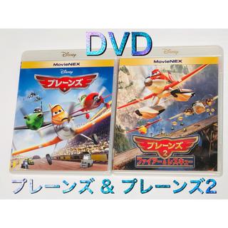 Disney - まとめてお得117☆★プレーンズ & プレーンズ2 DVDセット★☆ディズニー