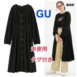 GU - 【未使用 タグ付き】GU 2WAYフロントボタン ワンピース (長袖) S 黒