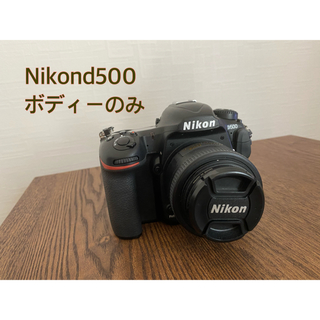 Nikon - Nikon d500 ボディー