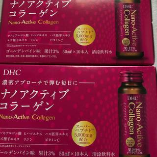 ディーエイチシー(DHC)のDHC  ナノアクティブコラーゲン 20本 (10本入×2箱)(コラーゲン)
