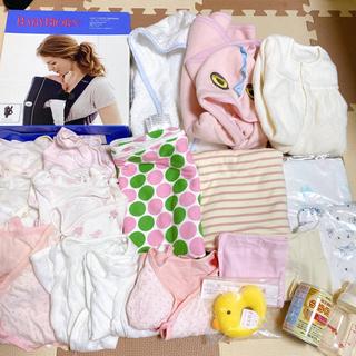 BABYBJORN - 冬出産にオススメ★出産準備25点セット 抱っこ紐、おくるみ、アウター、哺乳瓶等