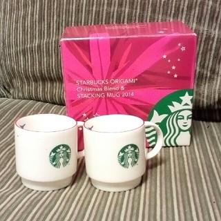 スターバックスコーヒー(Starbucks Coffee)の☆新品未使用☆   STARBUCKSスタッキングマグカップ2個セット(グラス/カップ)