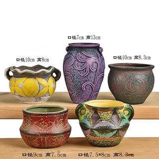 多肉植物 陶器鉢セット(プランター)