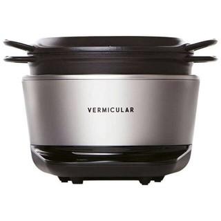 Vermicular - [新品未開封]バーミキュラ ライスポット 5合炊き RP23A-SV