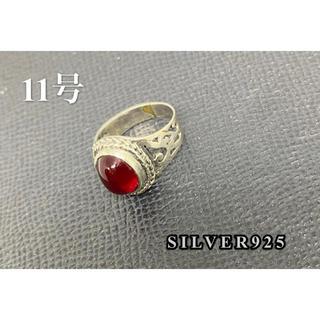 ストーン シルバー925 リング  シンプル ギフト 銀 指輪 シンセティック(リング(指輪))