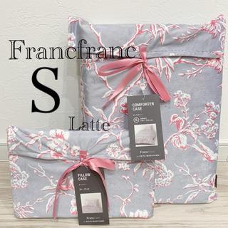 Francfranc - フランフラン 布団カバー 枕カバー ケイタ マルヤマ シングル セットa