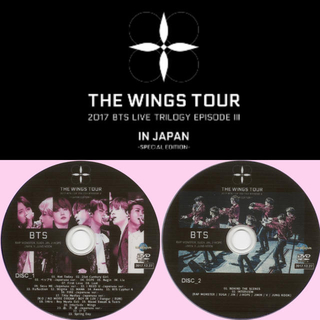 防弾少年団(BTS) - BTS💜 THE WINGS TOUR in Japan  さいたま
