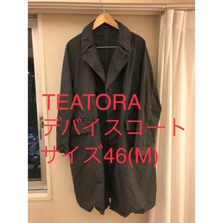 コモリ(COMOLI)のTEATORA Device Coat テアトラ デバイスコート カーボングレー(ステンカラーコート)