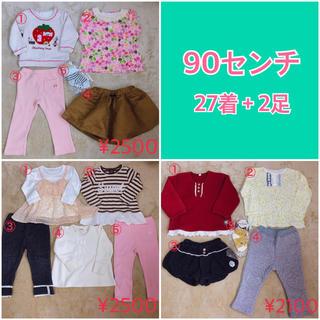 フタフタ(futafuta)の90センチ まとめ売り ①〜⑥(Tシャツ/カットソー)