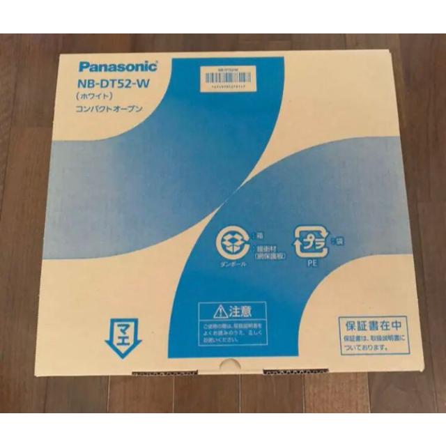 Panasonic(パナソニック)の新品未使用Panasonic NB-DT52-W スマホ/家電/カメラの調理家電(電子レンジ)の商品写真