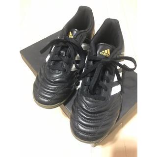 アディダス(adidas)のadidas アディダス サッカーシューズ フットサル 21cm(シューズ)