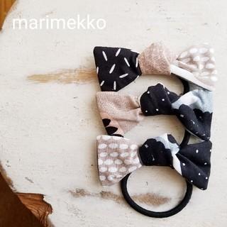 マリメッコ(marimekko)の[marimekko] handmade マリメッコ ヘアゴム セット 廃盤柄(ヘアアクセサリー)