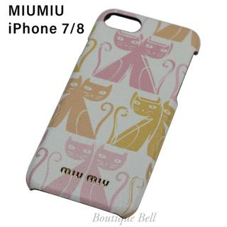 ミュウミュウ(miumiu)の【MIUMIU】ミュウミュウ マドラスレザー 猫柄 iPhone7/8 ケース(iPhoneケース)