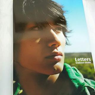 シュフトセイカツシャ(主婦と生活社)の三浦春馬 写真集 Letters(アート/エンタメ)