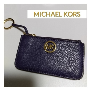 マイケルコース(Michael Kors)のMICHAEL KORS  マイケルコース  キーリング付コインケース(コインケース)