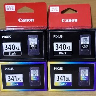 Canon - キャノン Canon 純正インク BC-340XL BC-341XL 4箱セット