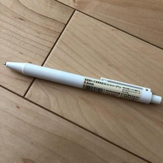 ムジルシリョウヒン(MUJI (無印良品))の無印良品 シャープペン(ペン/マーカー)