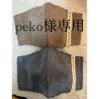 マスク(THE MASK)のインナーマスク 3点セット クールインF使用(その他)