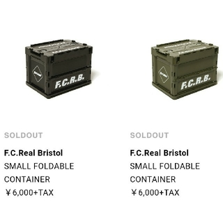 F.C.R.B. - F.C.Real Bristol SMALL CONTAINER セット