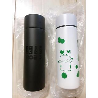 ユニクロ(UNIQLO)のミニ水筒2本セット☆ユニクロ ステンレスミニボトル&パルシステム ポケットサーモ(タンブラー)