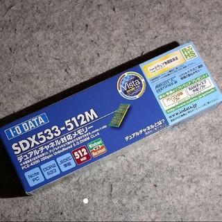 アイオーデータ(IODATA)のDDR2-533  512MB(PCパーツ)