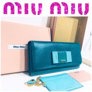 miumiu - 本革■大丸購入■箱とパスケース付き■ミュウミュウ miumiu 財布 グリーン