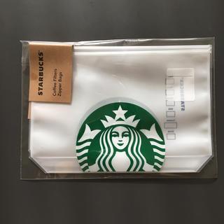 スターバックスコーヒー(Starbucks Coffee)のスターバックス コーヒーフィルタージッパーバッグ(収納/キッチン雑貨)