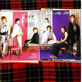 キスマイフットツー(Kis-My-Ft2)のデビュー前Kis-My-Ft2雑誌切り抜きPOTATOセット(アート/エンタメ/ホビー)