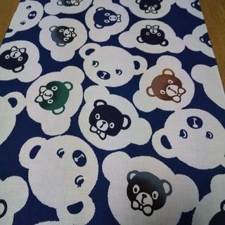 本染 ★ 浴衣  反物 ★  BearインBear ❤️ 可愛いクマちゃん