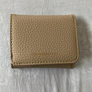 アーバンリサーチ(URBAN RESEARCH)の【お値下げ】アーバンリサーチ  ミニ財布(財布)