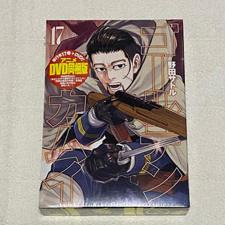 ゴールデンカムイ アニメDVD同梱版 17 特装版(青年漫画)