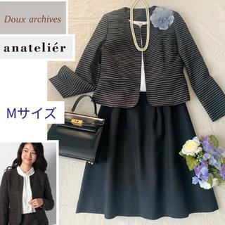Doux archives - 【M】新品✨ドゥアルシーヴ/ジャケット、アナトリエ/スカート 七五三 卒業式
