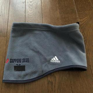 アディダス(adidas)のアディダス  ネックウォーマー 高校 サッカー SAPPORO SOSEI(ウェア)
