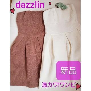 ダズリン(dazzlin)の新品☆ベアワンピース(ホワイト)(ミニワンピース)