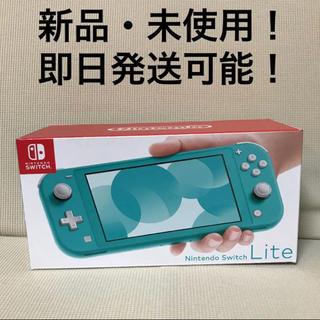 ニンテンドウ(任天堂)のNintendoSwitch light ターコイズ 新品・未使用(携帯用ゲーム機本体)