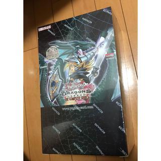 コナミ(KONAMI)の遊戯王 EU版 ドラゴンズ・オブ・レジェンド:ザ・コンプリート・シリーズ (シングルカード)
