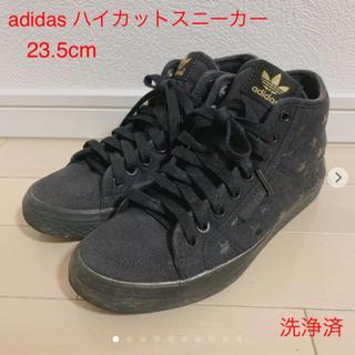 アディダス(adidas)のadidas ハイカットスニーカー(23.5cm)(スニーカー)
