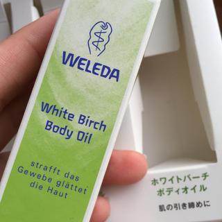ヴェレダ(WELEDA)の未使用 WELEDAボディオイル(フェイスオイル/バーム)
