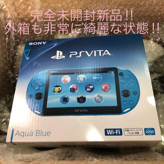 PlayStation Vita - ⭐️完全未開封新品!PSVITA 本体 PCH-2000 ZA23 アクアブルー