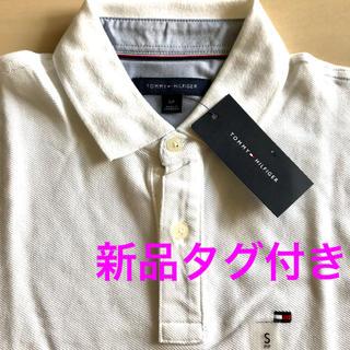 トミーヒルフィガー(TOMMY HILFIGER)の【新品タグ付】Tommy Hilfiger ポロシャツSサイズ白(ポロシャツ)