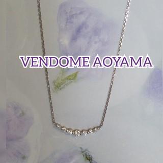 Vendome Aoyama - リュールネックレス ヴァンドーム青山 プラチナ ダイヤモンド