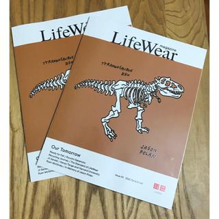 ユニクロ(UNIQLO)のUNIQLO LifeWear magazine 3月号(ファッション)