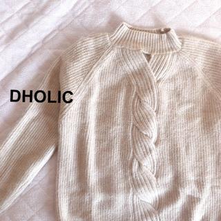 ディーホリック(dholic)の【りぃ様】DHOLIC ニット&完全ワイヤレスイヤホン(ニット/セーター)